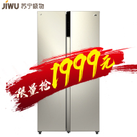 龙8国际pt老虎机极物小Biu冰箱 468升对开门冰箱 变频一级能效 风冷无霜 家用电冰箱