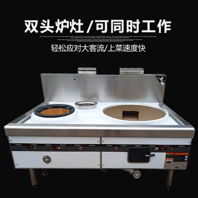 廣式燃氣雙頭雙尾炒爐燃氣爐灶雙眼炒爐酒店廚具設備 雙炒雙溫燃氣猛火灶