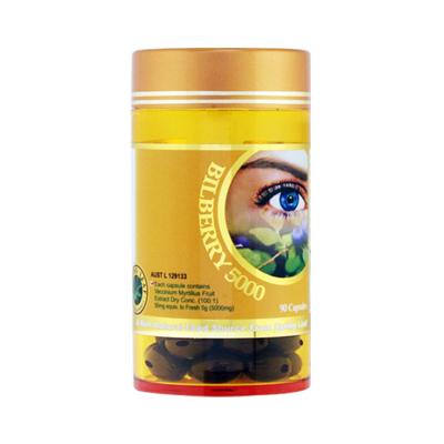 保稅直郵Spring Leaf綠芙澳洲葉黃素軟膠囊緩解眼干眼澀眼疲勞保護視力5000mg90粒越橘護眼