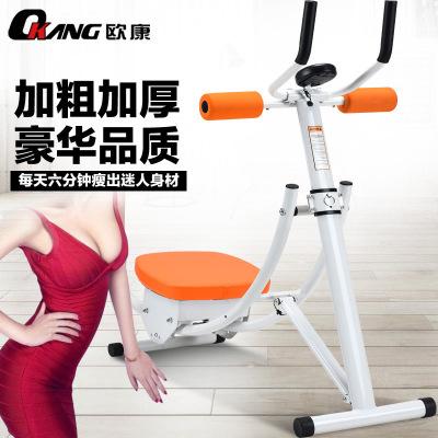欧康 收腹机美腰懒人运动机健腹器家用健身器材