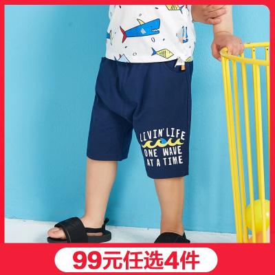 【99元4件】moomoo童裝男嬰童下裝夏季休閑中腰皮筋腰帶多彩卡通針織五分褲