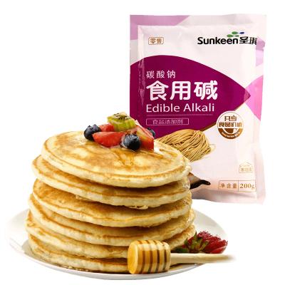 圣琪食用堿200g 袋裝膨松劑 食用堿面 純堿碳酸鈉 廚房烘焙原料 食品添加劑發面粉 面包發酵母粉調味品
