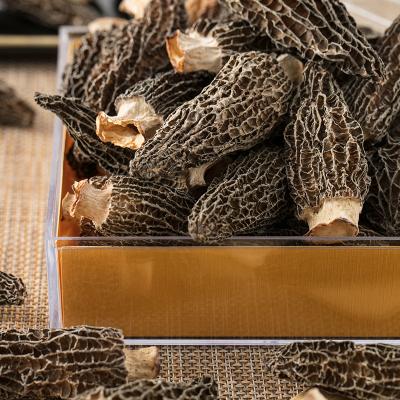 江绵草 羊肚菌 全剪柄 山珍南北干货 优质菌菇 种植羊肚菌 松茸伴侣 精选大颗 120克装 精美礼盒装