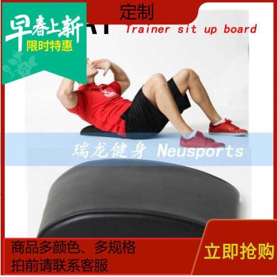 攜式仰臥起坐板墊腰腹部訓練器腹康復訓