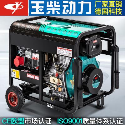 玉柴動力柴油發電機組小型家用發電機3.5KW單相220V手啟動