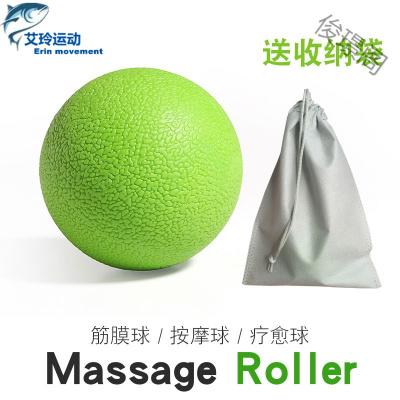 【廠家直營】按摩球 筋膜球花生球 肌肉放松球 穴位按摩 健身球 替代網球