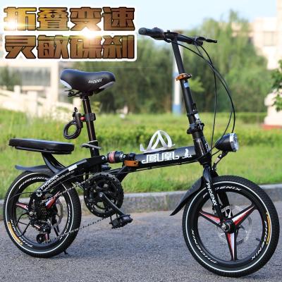 凤凰 折叠自行车16寸20寸男女式成人学生变速碟刹便小轮代步车其他高碳钢