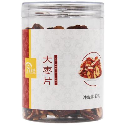 康农堂 大枣片 无核 干吃泡茶 休闲零食 120g