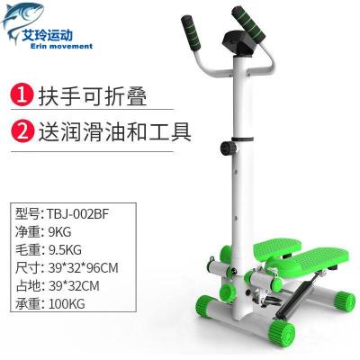 【品質優選】家用款靜音扶手踏步機登山腳踏機多功能健身器材簡約新款