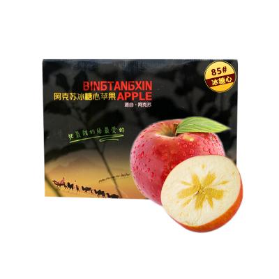 果貴緣 新疆阿克蘇冰糖心蘋果 果經85mm-90mm 帶箱8斤 12枚大果 年貨禮盒裝 新鮮水果