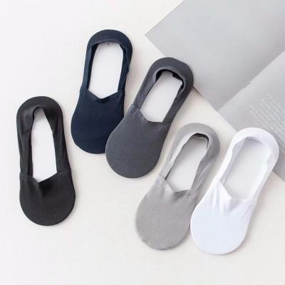 【5雙裝】襪子男士無痕船襪夏季棉淺口隱形防滑低幫棉襪男短襪