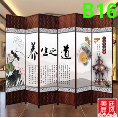屏風折疊折屏客廳簡約現代中式簡易辦公養生實木布藝隔斷移動玄關 高2.0米寬0.5米四扇(單面圖案)