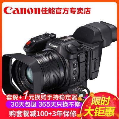 佳能(Canon) XC15 4K 新概念專業數碼攝像機 專業攝像機 高清攝像機 XC10升級版
