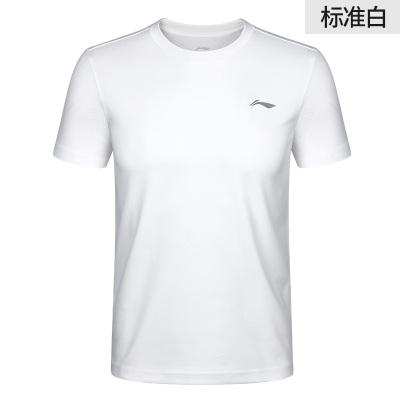 李寧運動短袖T恤男圓領成人跑步純色速干衣大碼透氣寬松型健身衣/緊身衣夏新