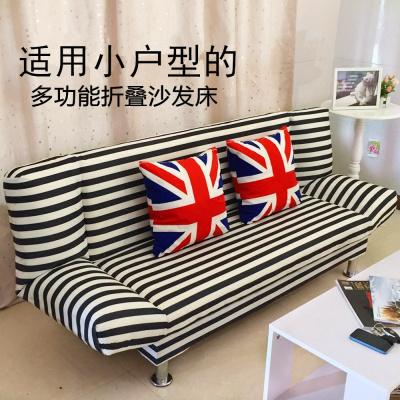 沙发床 布艺沙发多功能小户型可折叠沙发床1.8米单人双人简易沙发客厅两用