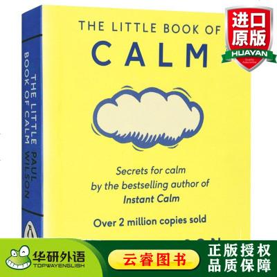 平靜小書 英文原版 The Little Book Of Calm 英劇布萊克書店道具 小格言 平靜心緒 英文版進口