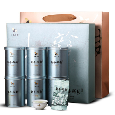 八马茶业 铁韵1000清香型 安溪铁观音茶叶 乌龙茶礼盒装252g