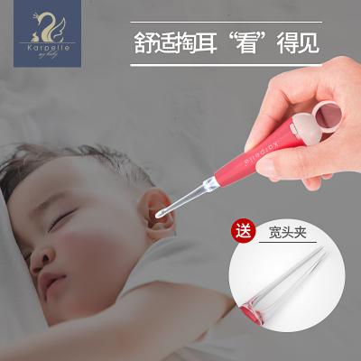 英國karpelle嬰兒發光耳勺寶寶專用帶燈挖耳勺安全軟頭兒童掏耳朵
