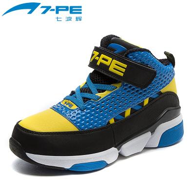 七波輝兒童籃球鞋男小學生男童鞋2020新款秋款男中大童運動鞋男