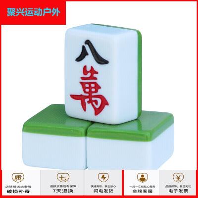 蘇寧放心購家用麻將牌 大號手搓墨綠色40 42mm38中號聚興新款