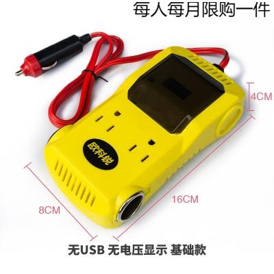 卡米車載逆變器12v24v轉220v小型車用多功能變壓轉換手機充電器萬能型 黃色無數顯無USB基礎款