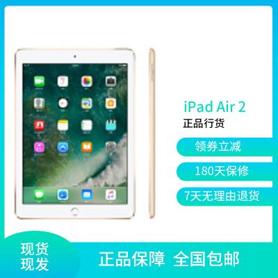 【二手9成新】苹果iPad Air 2 国行(128GB/WiFi版)金色