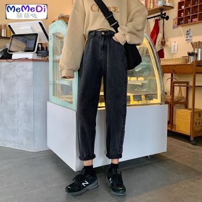 高腰牛仔褲女2020早春新款復古寬松顯瘦百搭直筒闊腿長褲黑色褲子
