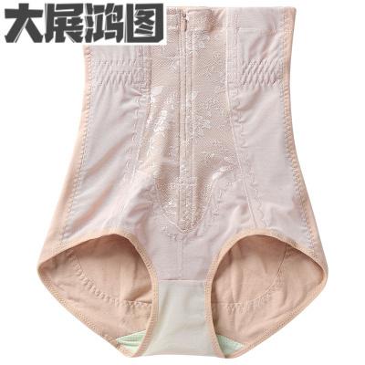 高腰收腹内裤产后产妇塑身束小肚子修复提臀女束缚收腹裤大码塑形