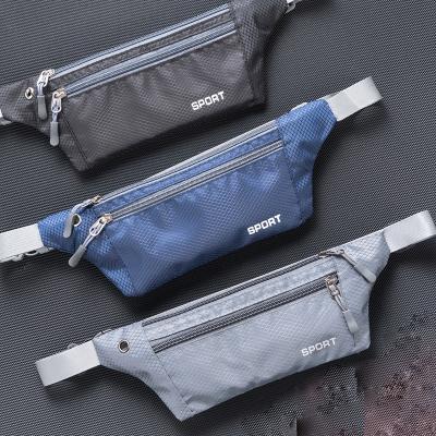 跑步运动腰包男女多功能隐形手机包闪电客超薄小腰带包户外健身装备