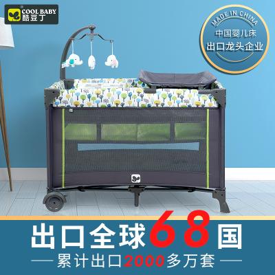 coolbaby嬰兒床可移動可折疊便攜式寶寶床多功能新生嬰兒床搖籃床嬰兒床邊床bb床