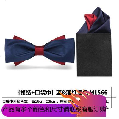 2019&時尚撞色真絲新郎領結男結婚蝴蝶結婚禮伴郎紅色藍色黑