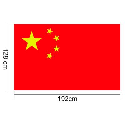 得力(deli) 中國國旗 納米2號3號4號5號國旗 五星紅旗 3223