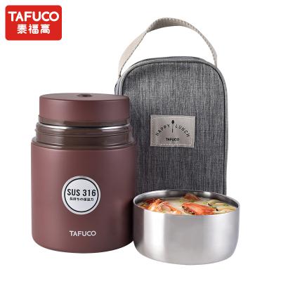 泰福高(TAFUCO)不銹鋼雙層鋼蓋保溫燜燒壺