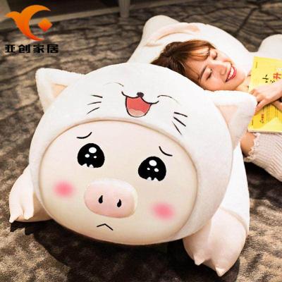 【廠家直蕟】豬豬公仔毛絨玩具床上大布娃娃陪你睡覺抱枕可愛玩偶超萌女孩馨逸夢