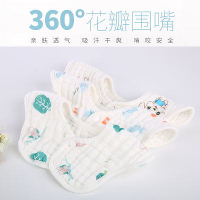 睿智媽媽(witmoms)圍嘴八層純棉紗布360度花瓣口水巾圍兜飯兜