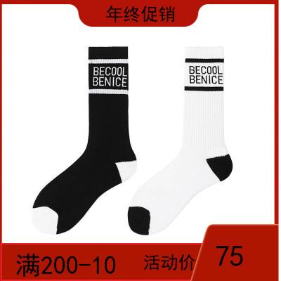 黑白长筒袜子男女秋冬高筒袜男长袜欧美潮毛巾运动滑板袜