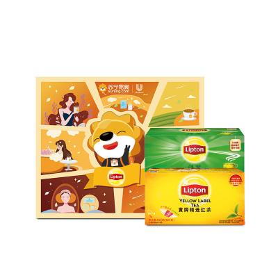立頓Lipton蘇格拉寧定制款小魔盒 休閑下午茶茶葉組合裝袋泡茶包 (黃牌紅茶50包100g+綠茶50包100g)