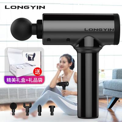 龍吟(LONGYIN)筋膜槍健身肌肉放松器電動按摩器深層震動減肥器沖擊理療按摩儀—至尊款黑色