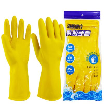 海斯迪克 HKW-93 乳膠手套加厚 牛筋工業勞保手套 橡膠手套清潔洗碗手套新料 乳膠手套加厚 XL碼5雙