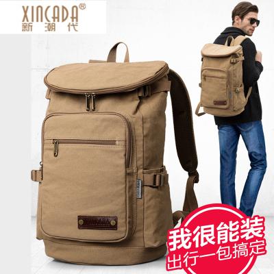 戶外雙肩包休閑行李包旅行包男背包帆布包書包大容量運動旅游男士包