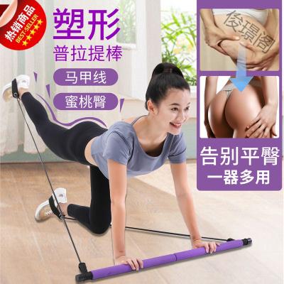 【蘇寧好貨】瑜伽器材普拉提棒健身棒拉伸帶瘦肚子神器多功能彈力繩拉力器家用
