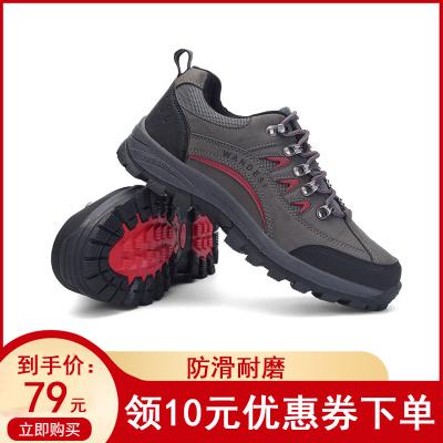 乐嘉途(Lejiatu) 新款男士徒步鞋 户外野营防滑耐磨登山靴 舒适耐磨登山鞋