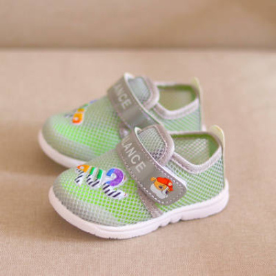 BPMA實心底0-1-3歲寶寶透氣網鞋男女童運動鞋夏季軟底防滑嬰兒學步鞋【3月16日發完】