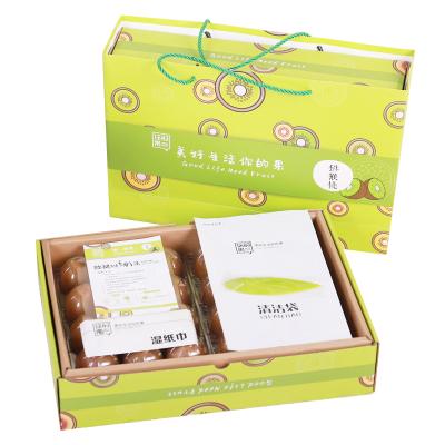 你的果 高端品牌系列 徐香猕猴桃精品礼盒装 24枚 单果90-110g 陕西眉县绿心奇异果新鲜水果绿果