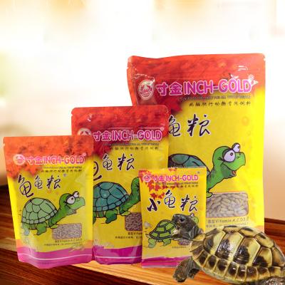 龟粮活体饲料通用补钙陆龟粮食龟龟粮巴西龟草龟鳄龟食物颗粒型 龟粮200g