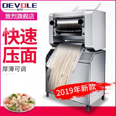 致烈(Devole)壓面機商用 全自動不銹鋼揉面搟面機壓皮機面皮包子機餃子云吞餛制皮機