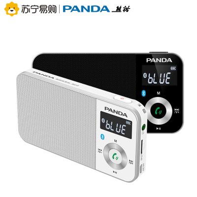 PANDA/熊貓6210藍牙插卡收音機小型便攜迷你袖珍老人半導體廣播FM播放器 黑色