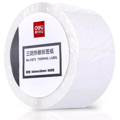 得力(deli) 三防热敏标签纸 不干胶打印纸 条码纸 40*30*800张 11873