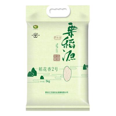 栗稻源 五常大米 五常稻花香米 东北大米长粒粳米5kg