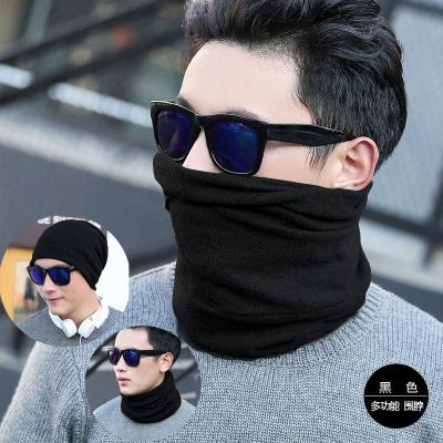 圍脖男秋冬季面罩學生韓版戶外保暖護頸椎脖套防風套頭圍巾帽子男